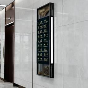 现代酒店电梯厅3D模型【ID:743309677】