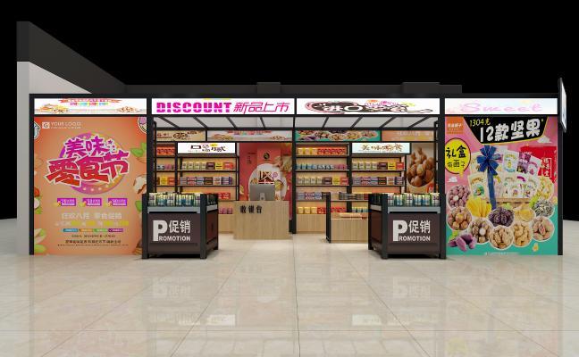 现代零食店3D模型【ID:144802159】