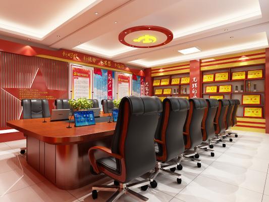 新中式党建会议室背景荣誉墙