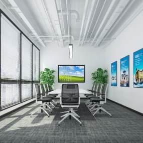 現代會議室3D模型【ID:949117168】