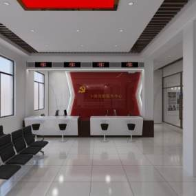 新中式党建服务3D模型【ID:948874035】