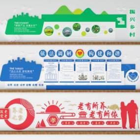 现代党建文化墙3D模型【ID:250757747】