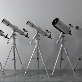 现代望远镜3D模型【ID:433703544】