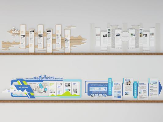现代企业文化墙3D模型【ID:247484711】