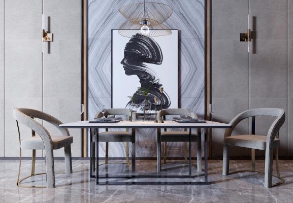 现代餐桌椅组合3D模型【ID:730626151】