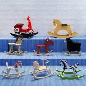 现代儿童木马摇椅组合3D模型【ID:334850487】