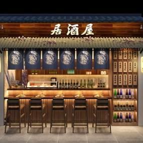 日式餐飲店3D模型【ID:649978903】