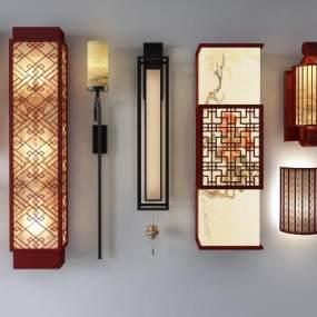 新中式壁燈3D模型【ID:751753967】
