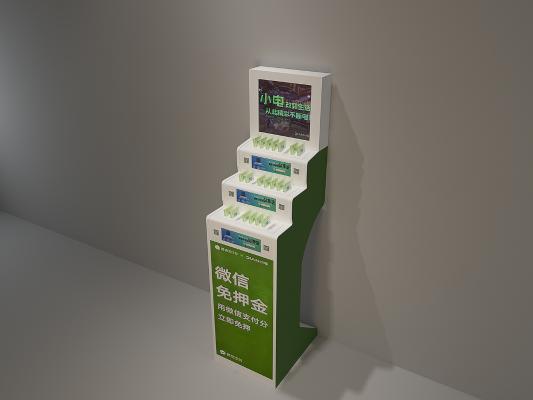 现代充电宝3D模型【ID:246659761】