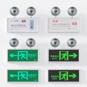 应急照明灯安全出口标志3D模型【ID:430495546】