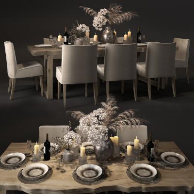 現代實木餐桌椅模型組合國外3D模型【ID:831758808】