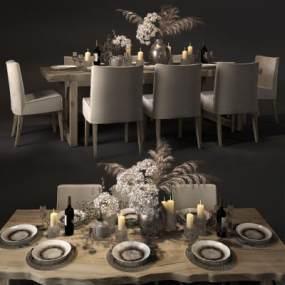 现代实木餐桌椅模型组合】