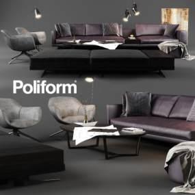 工业风真皮沙发国外3D模型【ID:632030714】