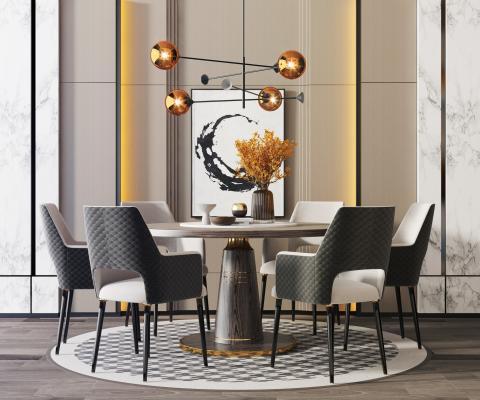 现代轻奢餐桌椅组合3D模型【ID:734820123】