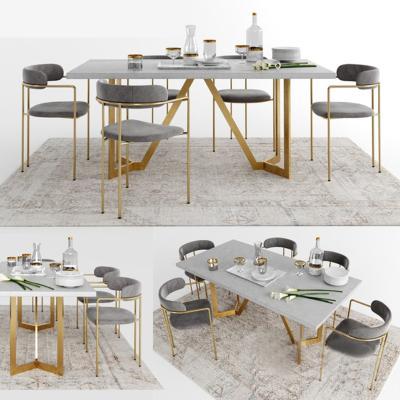 后现代餐桌椅组合3D模型【ID:845532841】