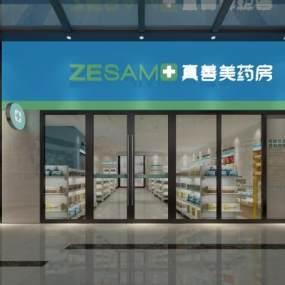 現代藥店3D模型【ID:943821704】