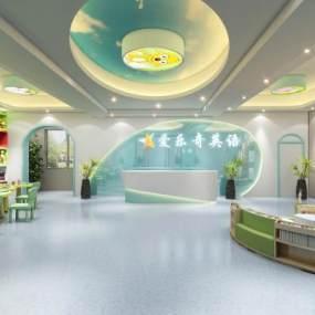 幼儿园培训机构大厅 3D模型【ID:141384267】