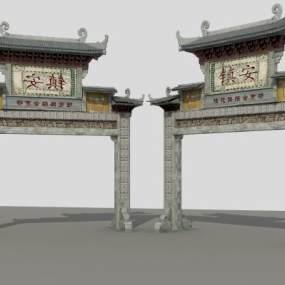 传统中式石材牌坊3D模型【ID:130575987】