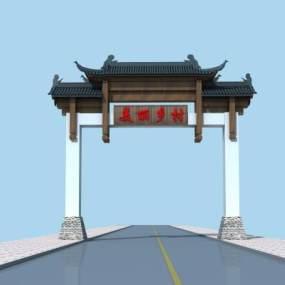 新中式古建筑亭子3D模型【ID:235775110】