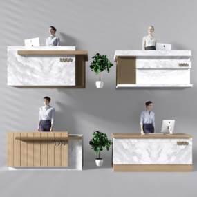 现代前台接待台收银台服务台3D模型【ID:930566572】