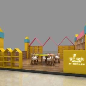现代展览设计3D模型【ID:943468765】