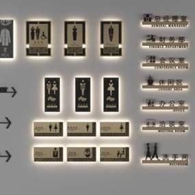 现代门牌指示牌3D模型【ID:435861515】