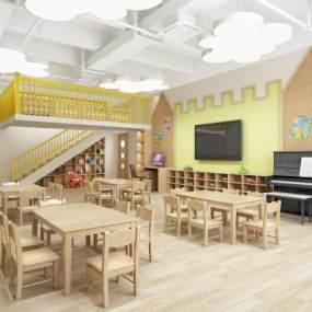 现代幼儿园3D模型【ID:931012671】