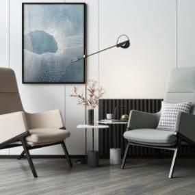 现代休闲椅3D模型【ID:750634045】