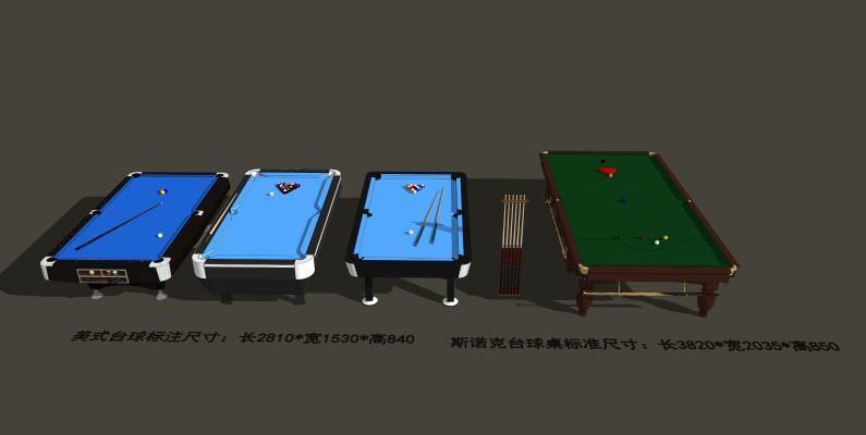 桌球SU模型【ID:944052682】