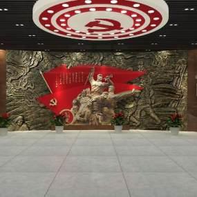 現代黨建室3D模型【ID:948670907】