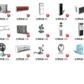 現代家電 空調電風扇【ID:752120072】