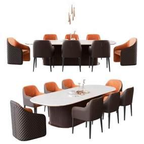 現代餐桌椅吊燈模型組合】