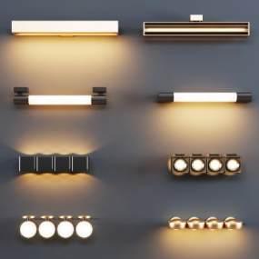 现代金属壁灯3D模型【ID:753352974】