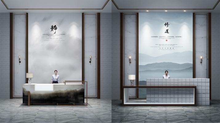 新中式服务台3D模型【ID:942241233】