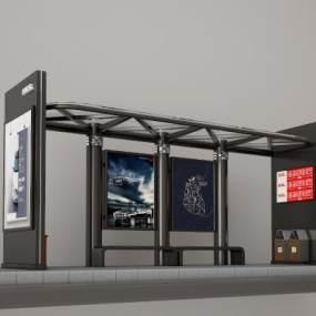 车站3D模型【ID:936164931】