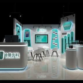 現代商場展位3D模型【ID:946919797】
