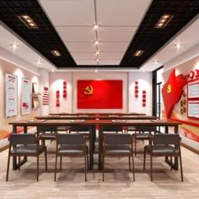 现代党建室党员活动室3D模型【ID:933415912】