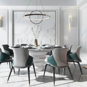 现代餐桌椅组合3D模型【ID:835482840】