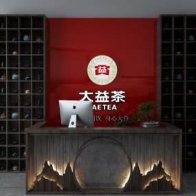 中式前台接待台3D模型【ID:947695522】