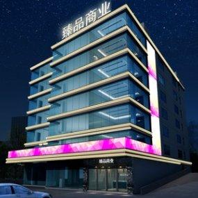 現代商業樓3D模型【ID:134789293】