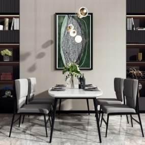 现代餐桌椅组合3D模型【ID:836034833】