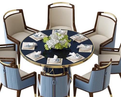 后现代餐桌椅3D模型【ID:835531889】