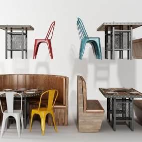 工业风餐厅座椅卡座组合3D模型【ID:832241890】