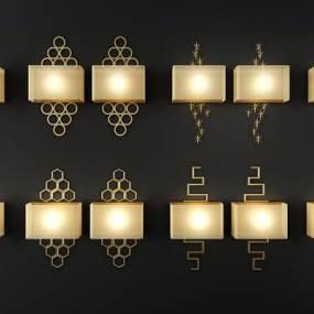 現代金屬壁燈3D模型【ID:734746919】