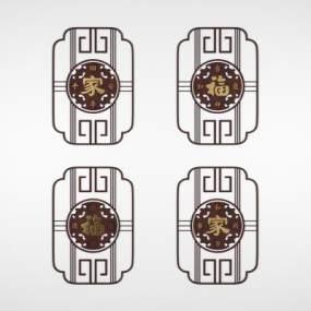 新中式裝飾墻飾3D模型【ID:248428763】
