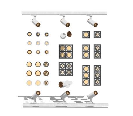 現代筒燈射燈軌道燈組合SU模型【ID:448629615】