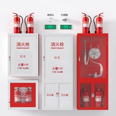 消防栓灭火器烟感器喷淋头消防箱安全出口标志3D模型【ID:430495541】
