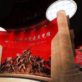 中式党建展厅3D模型【ID:944097956】