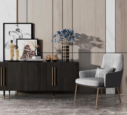 現代椅子邊柜裝飾擺件組合3D模型【ID:346937634】