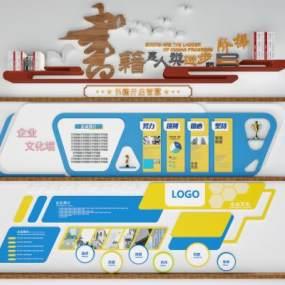 現代企業文化墻3D模型【ID:248354734】